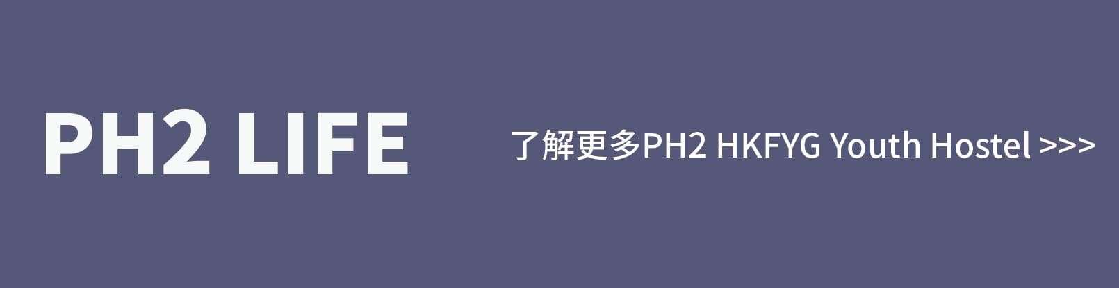 ph2 life