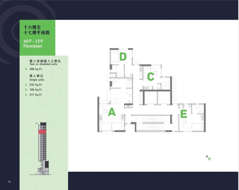 Floor16-new2